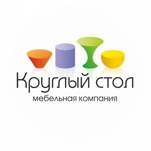 Детская мебель в Красноярске на заказ по приемлемой цене найдётся для вас и ваших детей в компании Круглый стол!