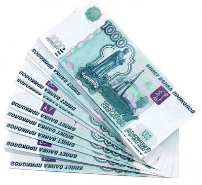 Взять кредит наличными без справок о доходах онлайн без