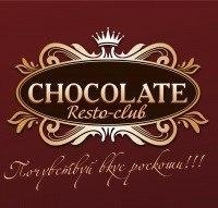 Resto-сlub «Шоколад» - фонтан радости и шквал эмоций