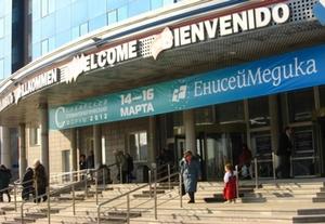 Русско-американский медицинский центр «Медюнион» и сеть аптек ФармСибКо приняли активное участие в выставке «ЕнисейМедика 2012»