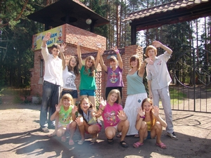 Лагерь «Искра»