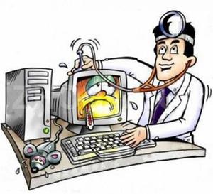 Хозяйке на заметку: ремонт компьютера