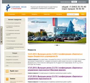 """Начал работу официальный сайт ООО """"Хорошие люди"""""""