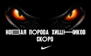 Новые бутсы Nike Hypervenom!!!