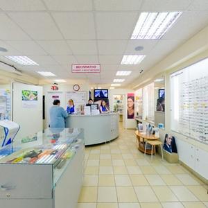 Купить очки в Новокузнецке