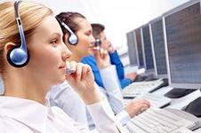 Услуги call-центра ГИС