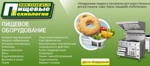 Столы охлаждающие, оборудование для кейтеринга, салат-бары в Красноярске