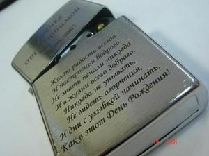 Подарок на 23 февраля - ко Дню Защитника Отечества.