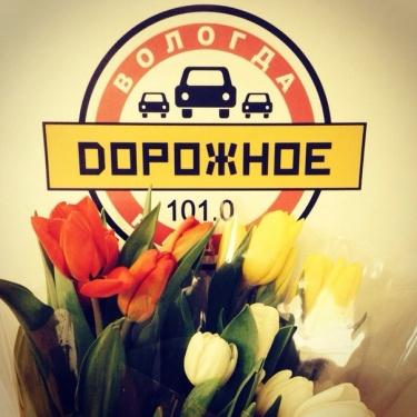 Дорожное радио ( Россия - Москва - 96 FM ) слушать