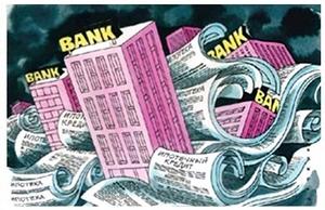 Кредитные споры с банками
