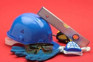 С 21 декабря начнется обучение по курсу «Охрана труда».