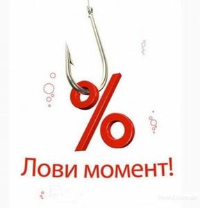 Лови момент ! Сезонная скидка до -30% на шиномонтажные работы