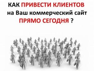 Реклама на Яндекс - удобный способ заявить о себе