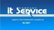 ГК «АйТи-Сервис» выходит на рынок физических лиц