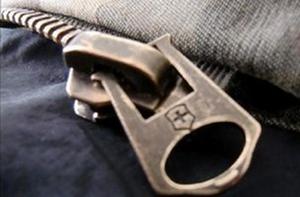 Прайс по ремонту верхней и мужской одежды
