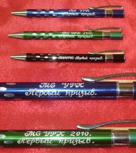 Гравировка на ручке на День рождения, юбилей.