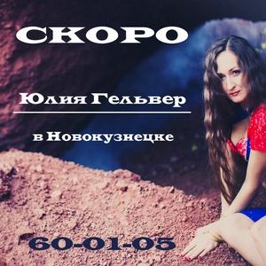 Вдохновение перед новым сезоном от ЛУЧШЕГО хореографа Сибири