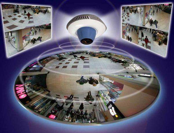 Виб камера обьекта понорама