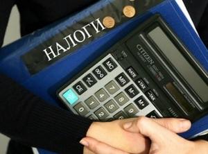 Банковские реквизиты для перечисления налогов и сборов