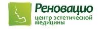 Заведующая отделением косметологии «Реновацио» Марина Миллер выступила с докладом на конференции, посвященной 50летию косметологии в Красноярске.