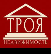 "Агентство недвижимости ""ТРОЯ"""