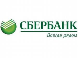 Ипотечная ярмарка пройдет в Сургуте