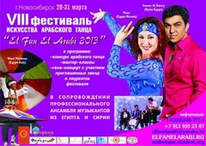 Основной состав студии СахАр готовится к международному фестивалю