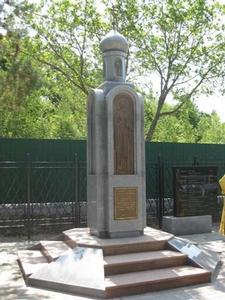 На пограничной заставе имени Д.В. Леонова в Приморском крае освятили мемориал в память о событиях марта 1969 года