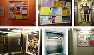 Преимущества рекламы в лифтах, у лифтов