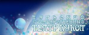 """Театральном фестивале международного Черноморского клуба """"HOMO LUDENS"""""""