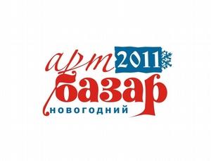 """11 декабря студия """"СахАр"""" на новогоднем АРТ-базаре в Культурном центре СибГИУ"""