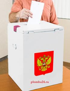 Выборы в Красноярский городской Совет депутатов в 2013 г. опечатывание избирательной документации