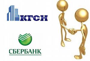Оформляем ипотеку Сбербанка ниже на 1%. тел 215-19-03
