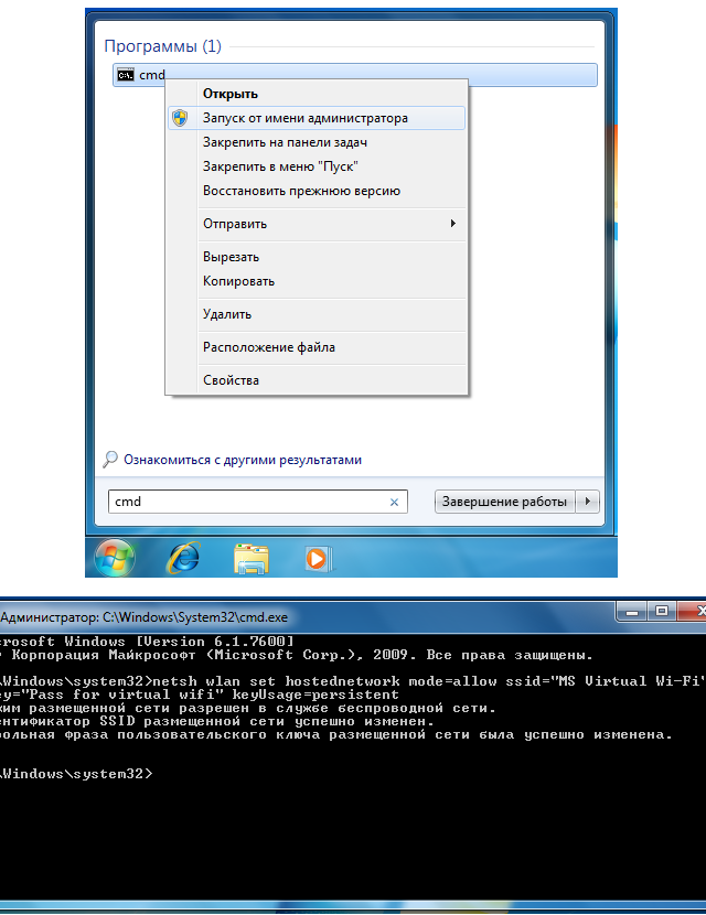 driver wifi windows 7 скачать