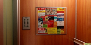 Реклама в лифтах в Красноярске