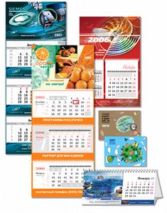 Календари Ростов