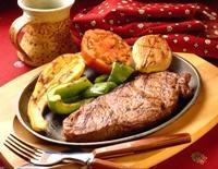 Еда-НК – быстрая доставка вкуснейших блюд