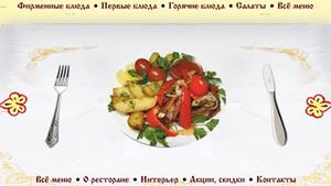 Кафе Сургута с блюдами русской кухни