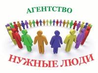 Работа и подработка в Ростове-на-Дону