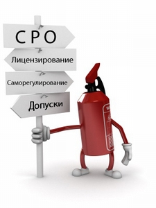 СРО Вологда