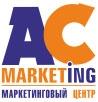 Бизнес-конференция «Другой маркетинг.  Эффективные технологии в регионах».