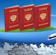 Комплексная услуга по оформлению загранпаспортов быстро и без очередей!