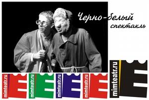 """20 октября спектакль """"Ё"""""""