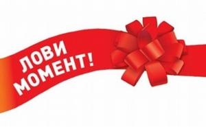ВНИМАНИЕ! Обучение в автошколе «АвтоСтиль» в Тюмени. Успевайте!