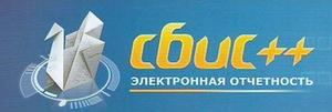 """Как запросить """"бумажную"""" выписку из ЕГРЮЛ/ЕГРИП через Интернет"""