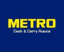 YOU & METRO: Новое позиционирование бренда ориентировано на независимых предпринимателей