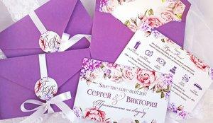 Качественные и красивые приглашения на свадьбу