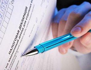 Составление налоговых деклараций