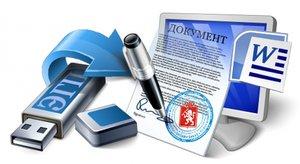 ЭЦП (Электронно-Цифровая подпись) от 450 руб. , за 2 часа, не выходя из дома