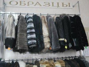 Ремонт меха в Туле - срочно, профессионально, недорого!
